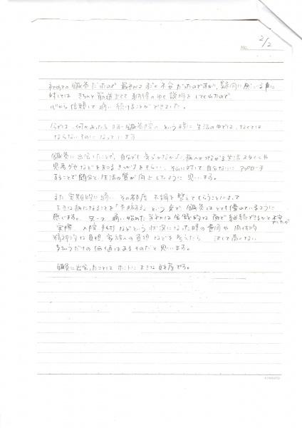茨木市の30代 女性